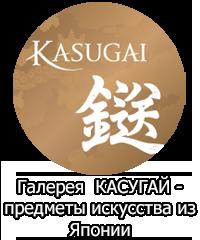 ������� KASUGAI